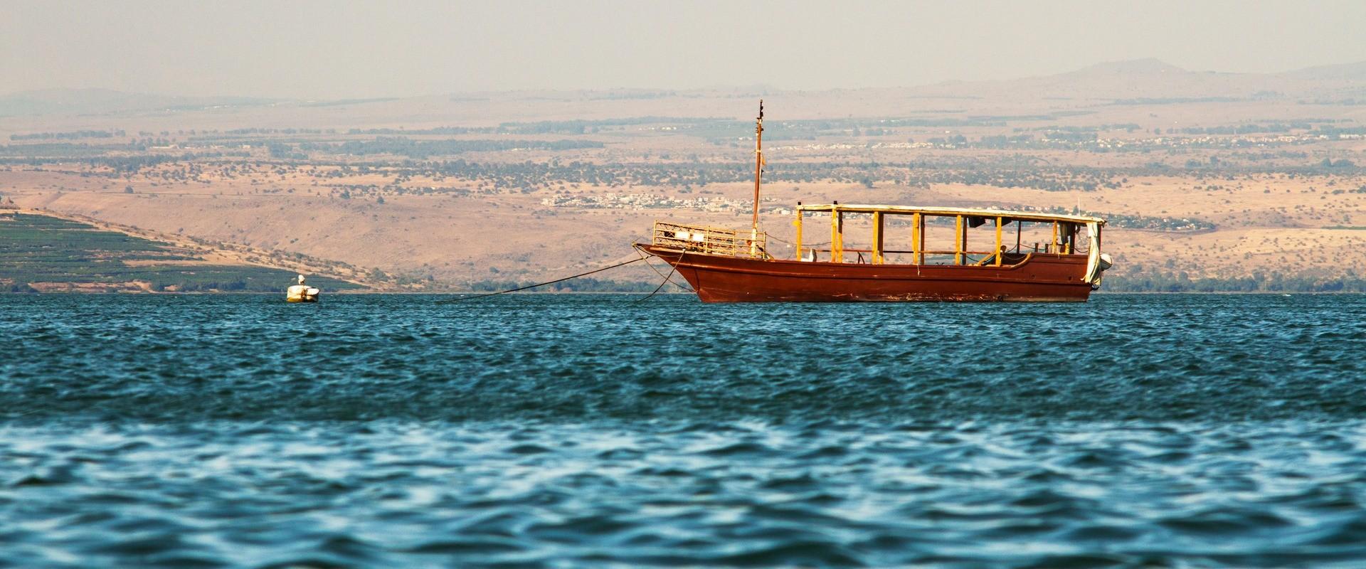 Sea of Galilee Boat ride