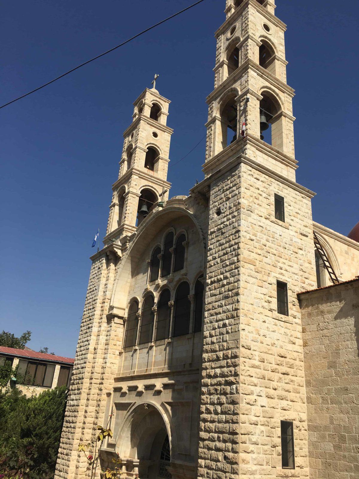 Wedding Church of Cana