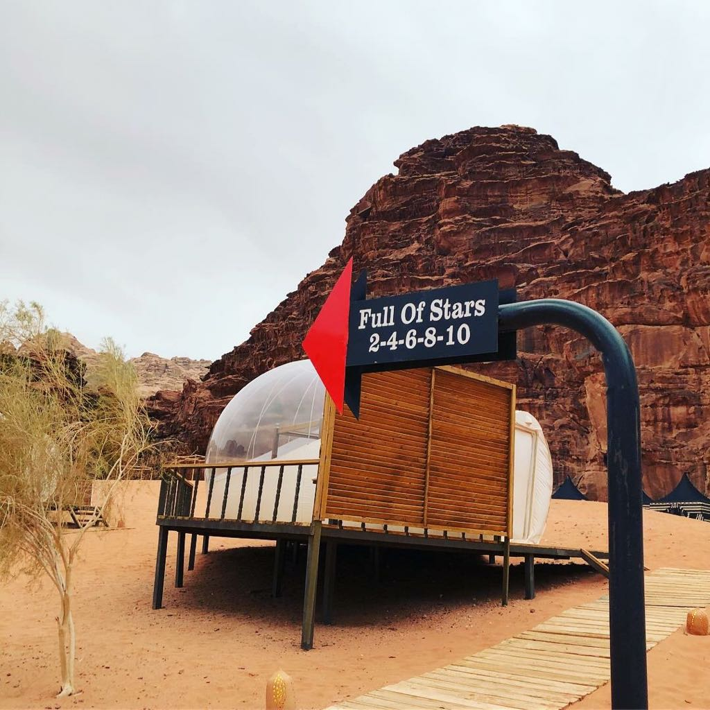Entrance to Wadi rum Camping Site