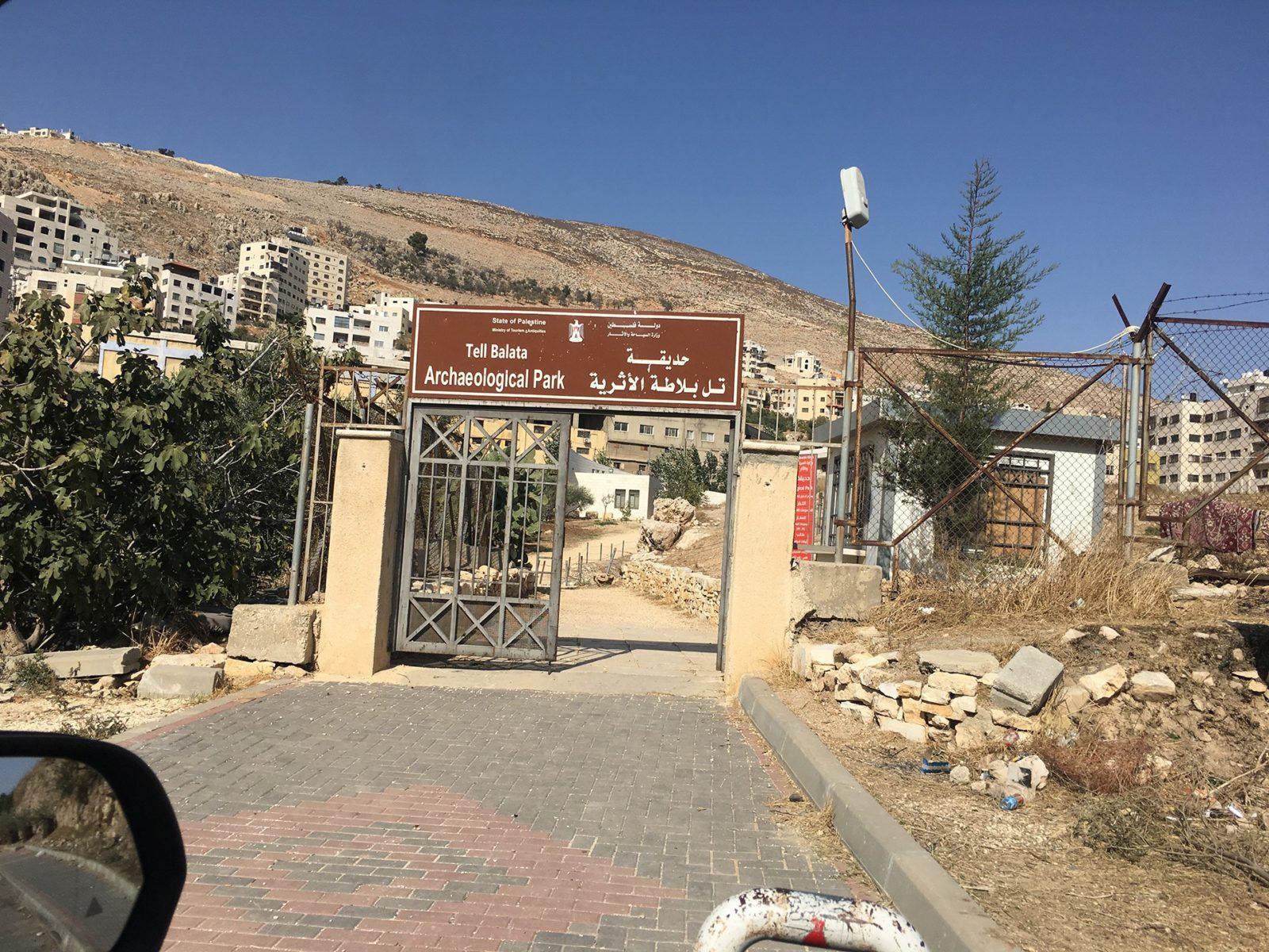 Entrance to Tel Balata Archaeological Park, Nablus