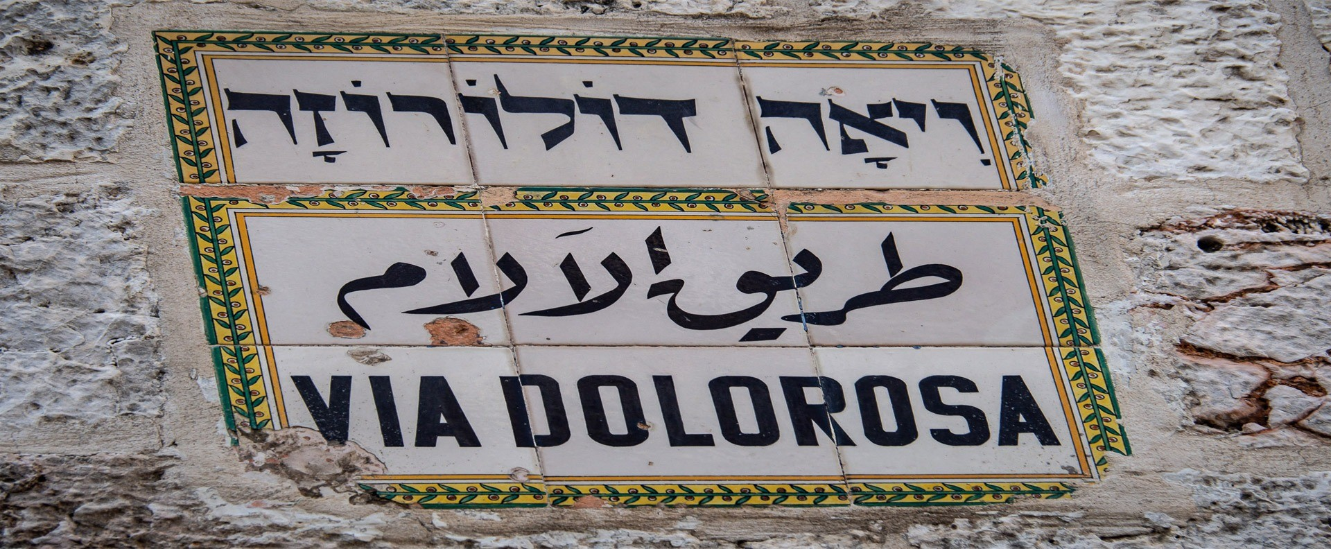 Via Dolorosa in Jerusalem Israel