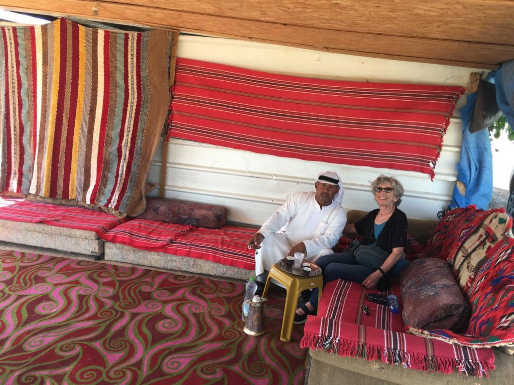Interior of a Bedouin Tent