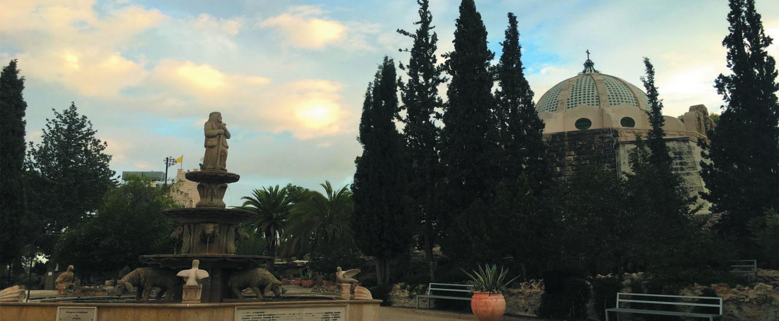 The Shepherds' Field - Bethlehem Chapel